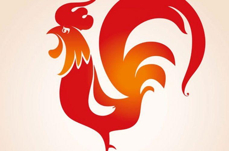 2017 - das chinesische Jahr des Feuer-Hahns